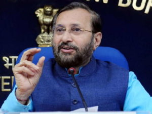 central government ends UGC
