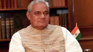 Atal Bihari Vajpayee Health worsening,delhi AIIMS hospital hospital admit