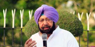 Congress Needs No Alliance In Punjab To Sweep 2019 Ls Polls, Says Capt Amarinder