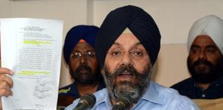 Delhi Government school level Punjabi subject Qualitylessness Towards:Manjit Singh G.K.