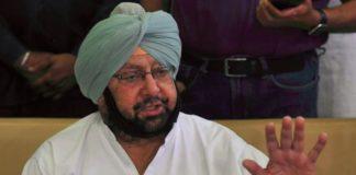 captain amarinder singh anti drug campaign
