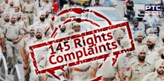 145 Complaints Filed Against Mohali Police In First Seven Months In 2018