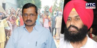 Bains Should apologize to The Entire Dalit Community: Kejriwal