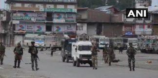 J&K: Encounter underway between terrorists and security forces
