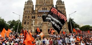 Mumbai Bandh Called Off By Maratha Groups After Protests