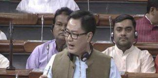 Some Rohingya Migrants Involved In Illegal Activities: Rijiju
