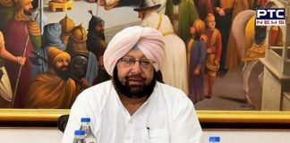 Punjab CM's Vision To Encourage Leather Industry & Footwear Manufacturers