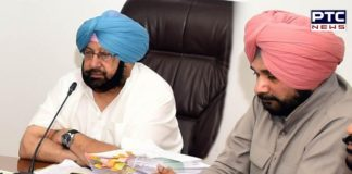 Captain Gives A Cold Shoulder To Sidhu On Advertisement Case