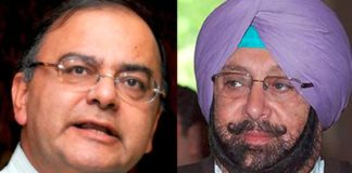 punjab cm seeks arun jaitley's intervention for settlement of rs.31000 cr on food account
