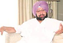Punjab hooch Case | Captain Amarinder Ordered Inquiry | Spurious Liquor