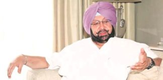 Punjab hooch Case | Captain Amarinder Ordered Inquiry | Spurious Liquor