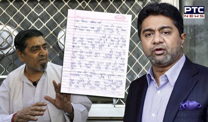 1984 Riots: Abhishek Verma, Witness Against Congress' Jagdish Tytler, Receives Threat Letter On Polygraph Test