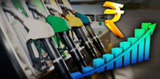 Petrol and diesel prices How much increase