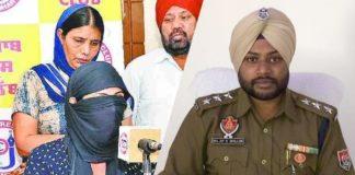 DSP Daljit Dhillon CBI Demand for inquiry , High court Punjab government To notice