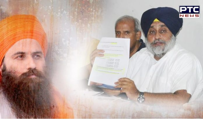 Daduwal received Rs 16.70 crore through Western Union and Money Gram: Sukhbir Badal