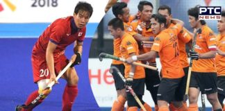 18th Asian Games: Japan, Malaysia create history, to play for men's hockey gold