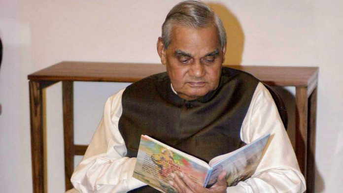 Former PM Atal Bihari Vajpayee's Ashes Immersed In Beas