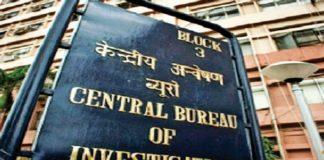 23 Ludhiana residents get 3-yr rigorous Imprisonment for bank fraud