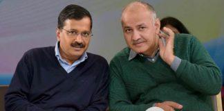 Meeting Of State Party Leaders With AAP Punjab & Delhi Deputy CM Manish Sisodia Postpones