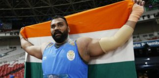 18th Asian Games: Father battling with cancer, Tejinder wins gold
