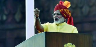 PM Narendra Modi's I-Day speech will be streamed live on Google and YouTube