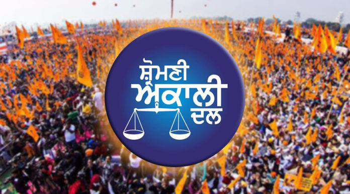 Rajnath Singh Afghan Sikhs and Hindu Families citizenship Appeal:SAD