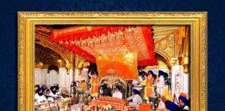 Sikh History Sri Guru Granth Sahib Ji