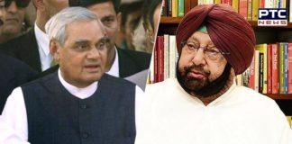 Punjab CM Condoles Demise Of Former PM Atal Bihari Vajpayee