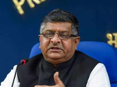 Recommend successor's name: Law Minister asks CJI