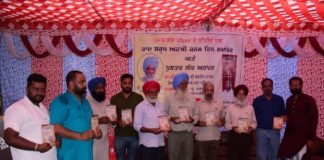 Surjit Patar From young novelist Beant Bajwa novel 'Bazmeine' Rolled up