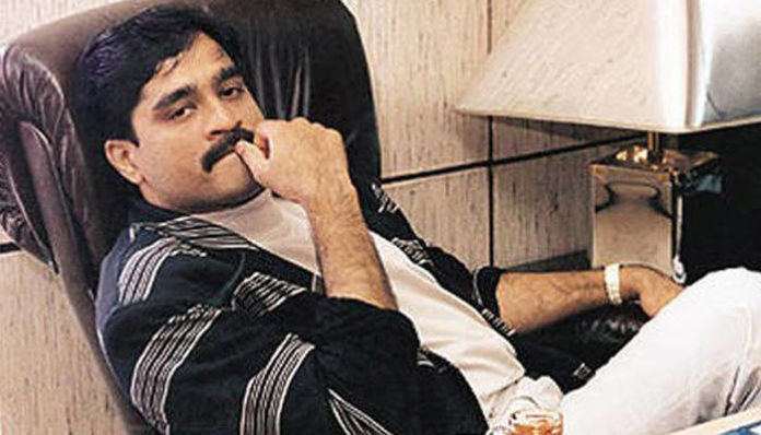UK court denies bail to Dawood's key aide on tuesday