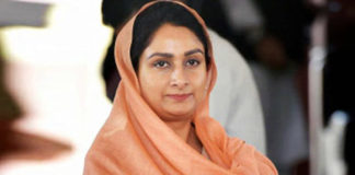 Congress govt. delaying approvals for AIIMS Bathinda due to political considerations – Harsimrat Badal
