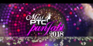 Punjabi mutiyaars, 'MISS PTC PUNJABI 2018' is coming to your city!