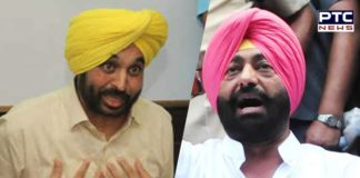 Supporters of Bhagwant Mann And Khaira flashed at Pandhuri Father's Cremation