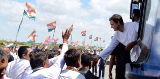 PM candidate to be decided after poll results: Congress