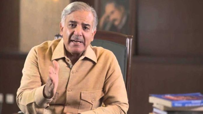 23 Mpas-Elect Skip PML-N Meeting Called By Shahbaz Sharif