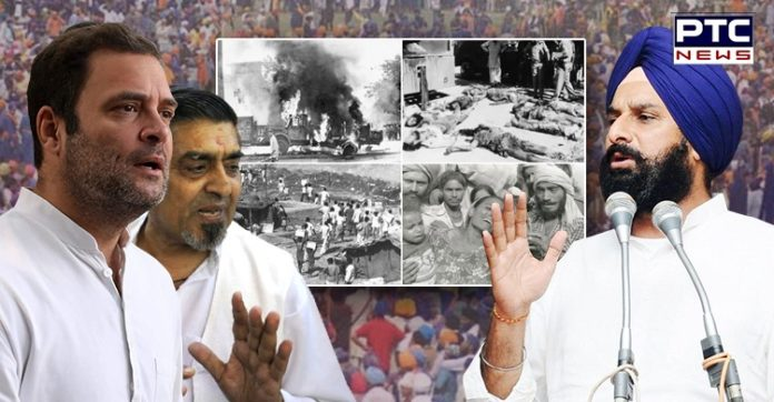 congress-sri-guru-granth-sahib-ji-prakash-purab-on-protest Sprinkle salt :SAD