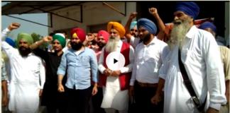 Rajasansi Village Lodhinagal Gujjar In SAD Workers protested