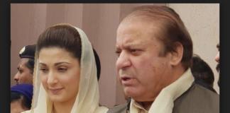 Pakistan EX PM Nawaz Sharif and daughter Maryam Got big relief