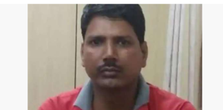 ISI female agent With BSF Constable police Arrested
