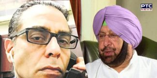 Sikhs for Justice threatens action against Captain Amarinder Singh