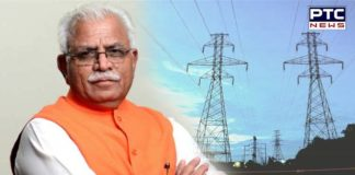 Haryana govt reduces power rates for consumers using up to 200 units