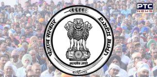 Punjab Govt Declares Holiday On 19th September