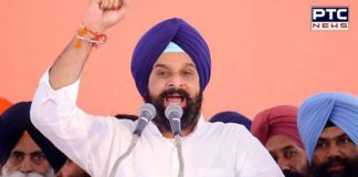 Bikram Majithia asks people to give Cong befitting reply in Zila Paridhad