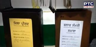 Akali Dal: Discrepancies In Bardha Bhiura Village, Ropar Voter's List