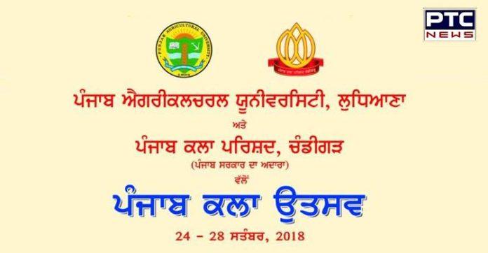 Get Set For Punjab Kala Utsav; Kick Off From September 24