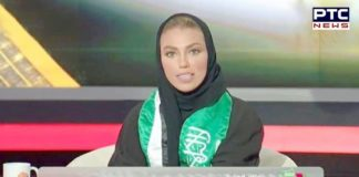 First Saudi Woman Delivers Evening News Bulletin