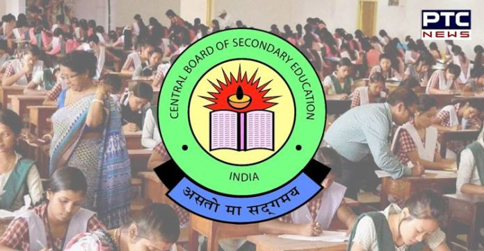 CBSE Class 10 maths exam to have two test paper options