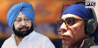 Gurpatwant Singh Pannun, Issued Fresh Threats To Chief Minister Capt Amarinder Singh