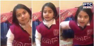 Pakistani girl video Watch Everybody forced